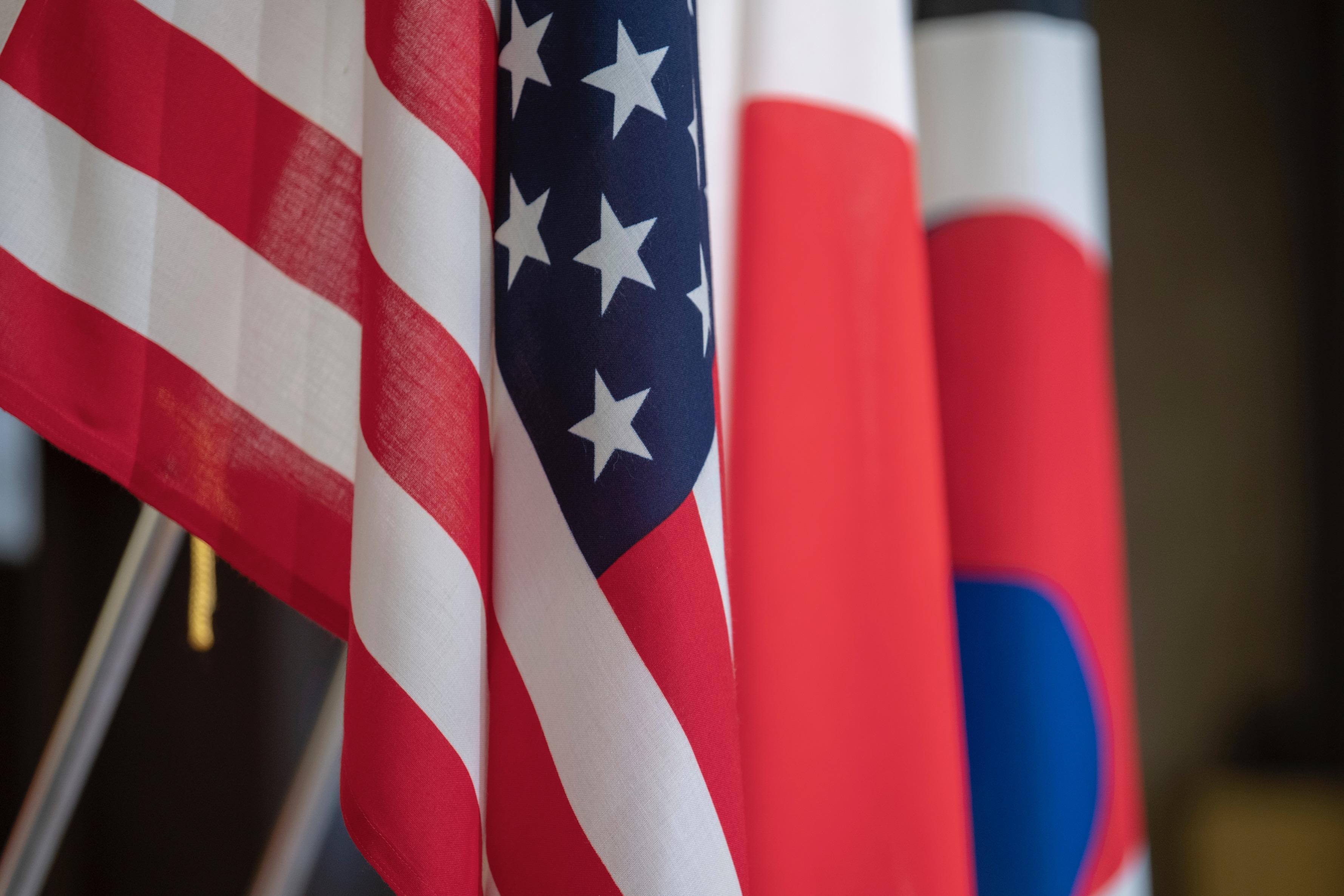 U.S.-Korea NextGen Scholars Program